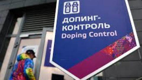 No al doping!